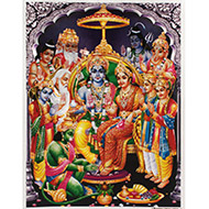 Ram Darbar Photo - Large - Design I