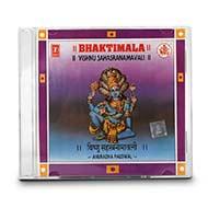 Bhaktimala Vishnu Sahasranamavali