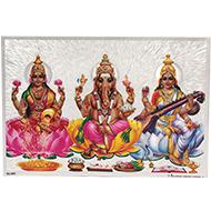 Ganesh Lakshmi Saraswati Photo - Medium - Design III