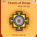 Chants of Durga - Jitender Singh