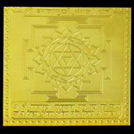 Baglamukhi Yantra - The goddess who seizes the tongue - 3 Inches