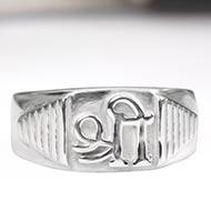 Shree Silver Ring