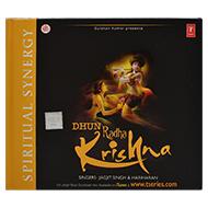 Dhun Radha Krishna
