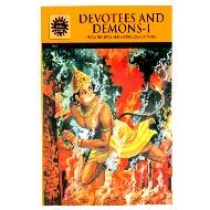 Devotees And Demons - I