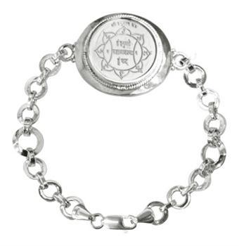 Hanuman Yantra Silver Bracelet