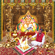 Kubera Puja Mantra Japa and Yajna