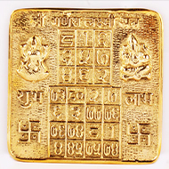 Shree Ganesh Laxmi Yantra in Heavy Brass - GP