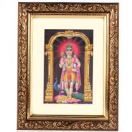 Kartikeya Frame