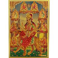 Nine Forms Of Goddess Durga Photo in Golden Sheet - Large