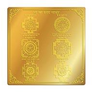 Shree Raksha Kavach Maha Yantra - Gold - 6 Inches
