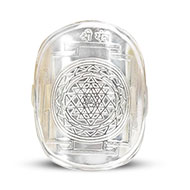 Shree Yantra Silver Ring