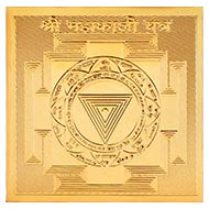Shree Mahakali Yantra - Pocket Size