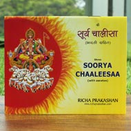 Shree Soorya Chaaleesaa - with Aaratee