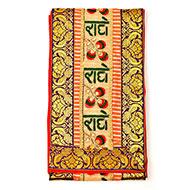 Radhe Pagri - turban