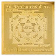 Shree Vaibhav Lakshmi Yantra - Pocket Size