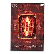 Maha Mrityunjaya Mantra - DVD