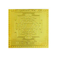 Bhuvaneshvari Yantra - The Creator of the world - 3 Inches