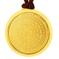 Bhairav Yantra Locket - Gold Plated