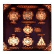 Shree Sampoorna Mahalakshmi Maha yantra in Copper - Antique finish - 9 inches