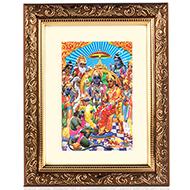 Ram Raj Frame