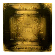 Shree Hanuman Yantra - 3 inches