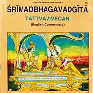 Srimad Bhagavad Gita - Tattvavivecani