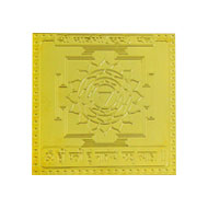 Matangi Yantra - The goddess who loves pollution - 3 Inches