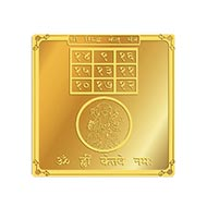 Shree Siddh Ketu Yantra in Gold Polish - 3 Inches