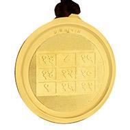Rahu Yantra Locket - Gold Plated