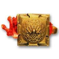 Shree Yantra Ring in brass