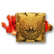 Shree Yantra Ring in brass