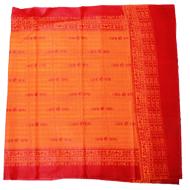 Jai Shri Ram Shawl