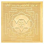 Shree Mahalakshmi Yantra - Pocket Size