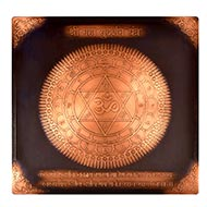 Shree Mahasudarshan Yantra in copper - Antique finish - 9 inches