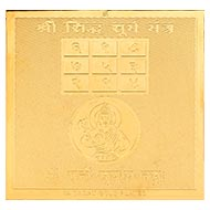 Shree Siddh Surya Yantra - Pocket Size