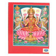 Laxmi Accounts book