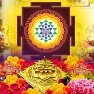 Shri Vidya Puja and  Yajna