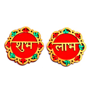 Shubh Labh Sticker - Set of 2