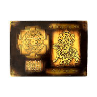 Shree Siddh Rahu Yantra with photo