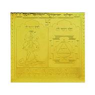 Shree Tara Poojan Yantra - 5 Inches