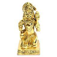 Hanuman - The Protector - II