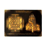 Shree Sainath Siddh Yantra with photo