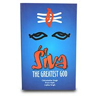Siva The Greatest God