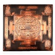 Shree yantra in Copper - Antique finish - 9 inches