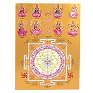 Goddess AshtaLakshmi with ShreeYantra Photo - Large