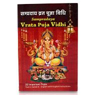 Sampradaya Vrata Puja Vidhi