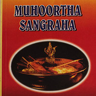 Muhoortha Sangraha - Set of 2 Volume