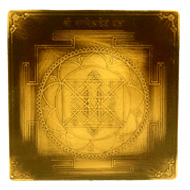 Shree Narsimhadev Yantra - 3 inches