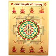Ashta Laxmi Shreeyantram Photo in Golden Sheet - Large