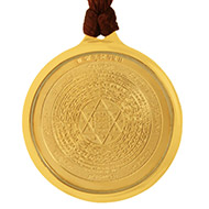 Lord Kuber Yantra Locket - Gold Plated
